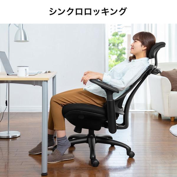 メッシュチェア ハンガー付き チェア 椅子 ハンガー パソコンチェア オフィスチェア ハイバック 肘掛け ロッキング 耐荷重100kg(即納)|sanwadirect|09