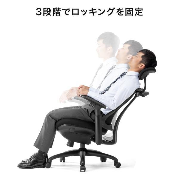 メッシュチェア ハンガー付き チェア 椅子 ハンガー パソコンチェア オフィスチェア ハイバック 肘掛け ロッキング 耐荷重100kg(即納)|sanwadirect|10