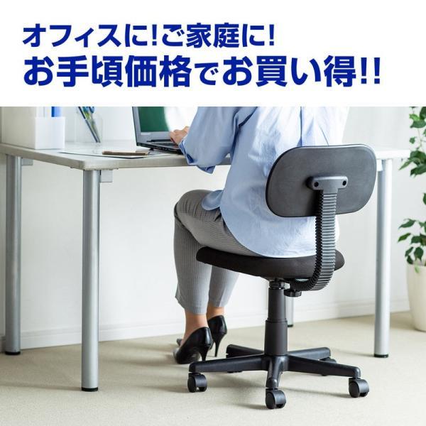 オフィスチェア 事務椅子 パソコンチェア オフィスチェア 椅子 チェアー|sanwadirect|02