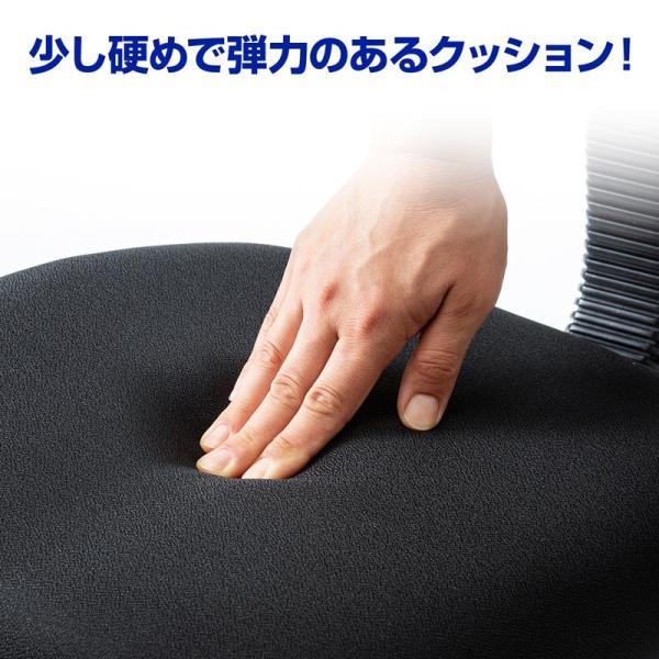 オフィスチェア 事務椅子 パソコンチェア オフィスチェア 椅子 チェアー|sanwadirect|03