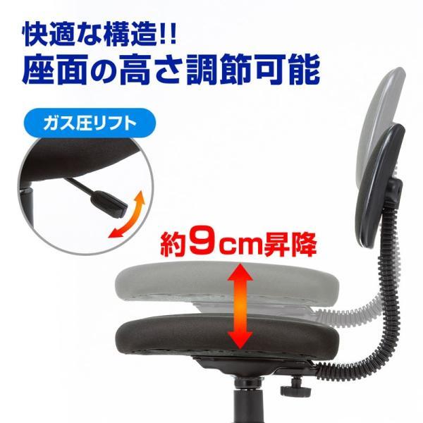 オフィスチェア 事務椅子 パソコンチェア オフィスチェア 椅子 チェアー|sanwadirect|04