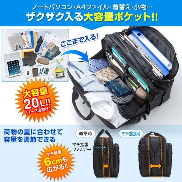 ビジネスバッグ メンズ 3way 簡易防水 耐水 大容量 リュック 軽量 ビジネスバック 通勤 出張 ビジネスリュック 鞄 カバン 3WAYバッグ PC対応(即納)|sanwadirect|03