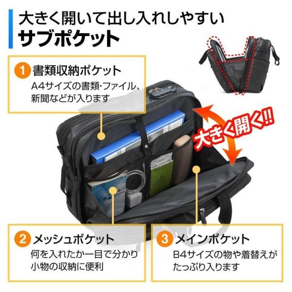 ビジネスバッグ メンズ 3way 簡易防水 耐水 大容量 リュック 軽量 ビジネスバック 通勤 出張 ビジネスリュック 鞄 カバン 3WAYバッグ PC対応(即納)|sanwadirect|05