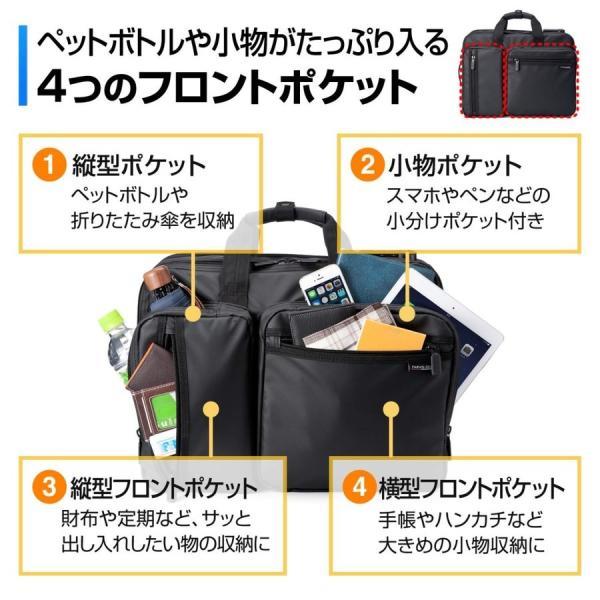 ビジネスバッグ メンズ 3way 簡易防水 耐水 大容量 リュック 軽量 ビジネスバック 通勤 出張 ビジネスリュック 鞄 カバン 3WAYバッグ PC対応(即納)|sanwadirect|06