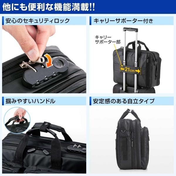 ビジネスバッグ メンズ 3way 簡易防水 耐水 大容量 リュック 軽量 ビジネスバック 通勤 出張 ビジネスリュック 鞄 カバン 3WAYバッグ PC対応(即納)|sanwadirect|07