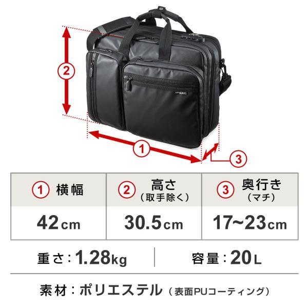 ビジネスバッグ メンズ 3way 簡易防水 耐水 大容量 リュック 軽量 ビジネスバック 通勤 出張 ビジネスリュック 鞄 カバン 3WAYバッグ PC対応(即納)|sanwadirect|08