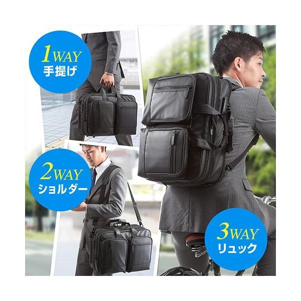 ビジネスバッグ 3WAY メンズ 大容量 防水 耐水 リュック ビジネスリュック バック(即納)|sanwadirect|02
