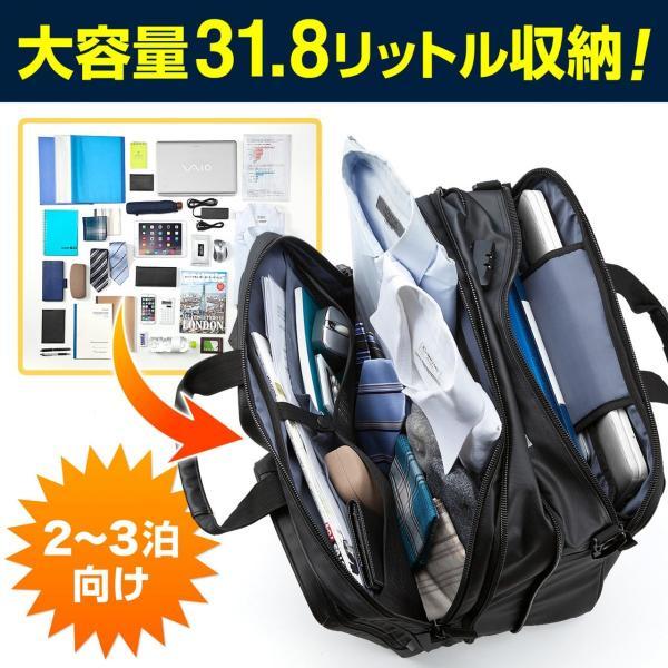 ビジネスバッグ 3WAY メンズ 大容量 防水 耐水 リュック ビジネスリュック バック(即納)|sanwadirect|03