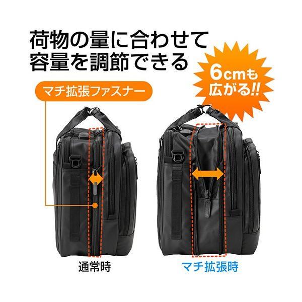 ビジネスバッグ 3WAY メンズ 大容量 防水 耐水 リュック ビジネスリュック バック(即納)|sanwadirect|04