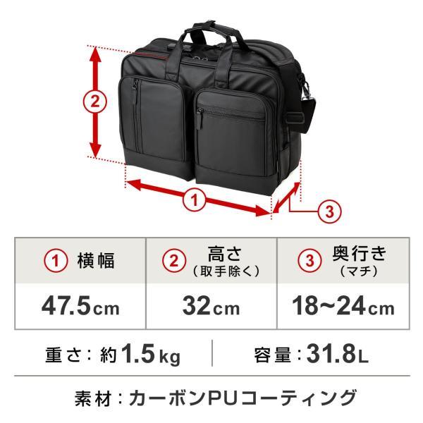 ビジネスバッグ 3WAY メンズ 大容量 防水 耐水 リュック ビジネスリュック バック(即納)|sanwadirect|06