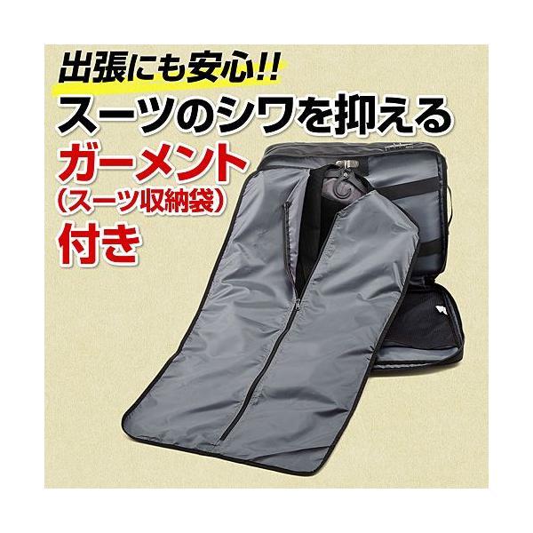 ガーメントバッグ ビジネスバッグ ガーメントケース 出張 スーツ入れ PC対応(即納)|sanwadirect|03