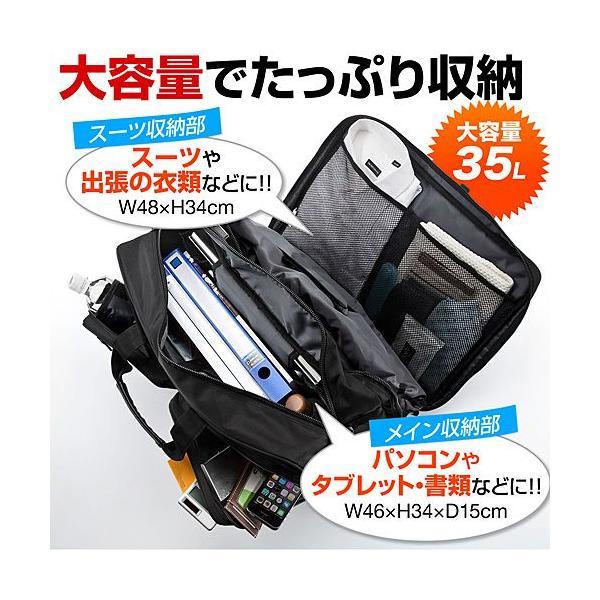ガーメントバッグ ビジネスバッグ ガーメントケース 出張 スーツ入れ PC対応(即納)|sanwadirect|05