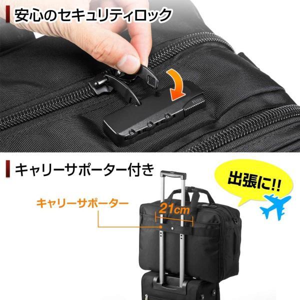 ガーメントバッグ ビジネスバッグ ガーメントケース 出張 スーツ入れ PC対応(即納)|sanwadirect|07