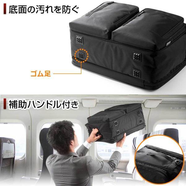 ガーメントバッグ ビジネスバッグ ガーメントケース 出張 スーツ入れ PC対応(即納)|sanwadirect|08