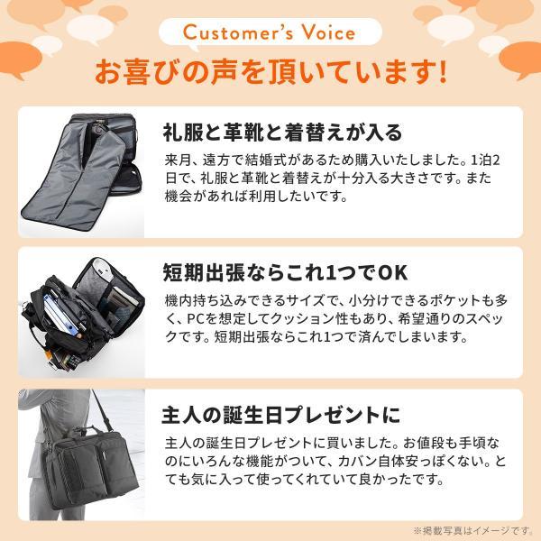 ガーメントバッグ ビジネスバッグ ガーメントケース 出張 スーツ入れ PC対応(即納)|sanwadirect|09