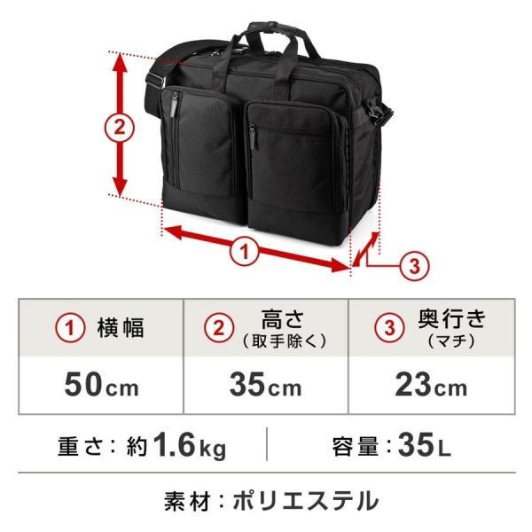 ガーメントバッグ ビジネスバッグ ガーメントケース 出張 スーツ入れ PC対応(即納)|sanwadirect|10
