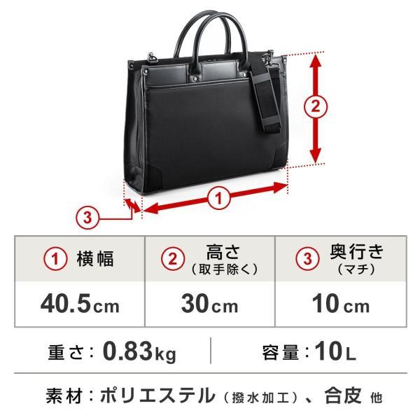 ビジネスバッグ 2WAY パソコンバッグ 防水 撥水 メンズ ブリーフケース バック パソコン PC対応(即納)|sanwadirect|11