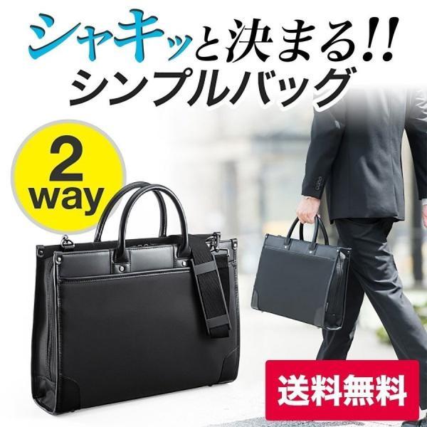 ビジネスバッグ メンズ 2WAY パソコンバッグ 防水 撥水 ブリーフケース バック パソコン PC対応(即納)|sanwadirect|17
