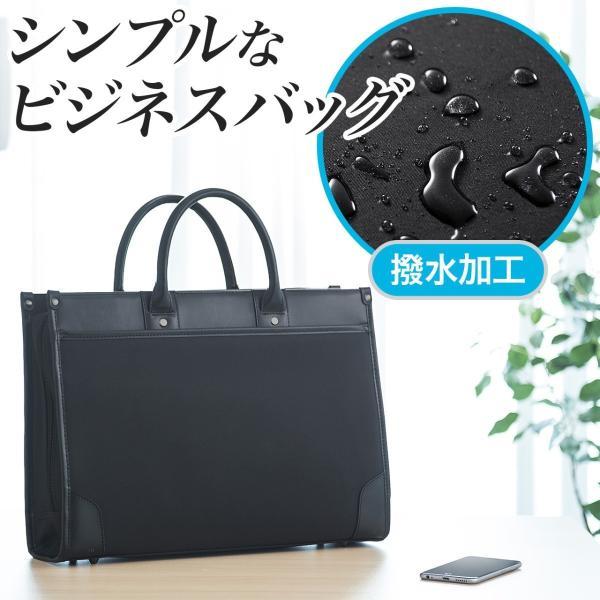 ビジネスバッグ 2WAY パソコンバッグ 防水 撥水 メンズ ブリーフケース バック パソコン PC対応(即納)|sanwadirect|04