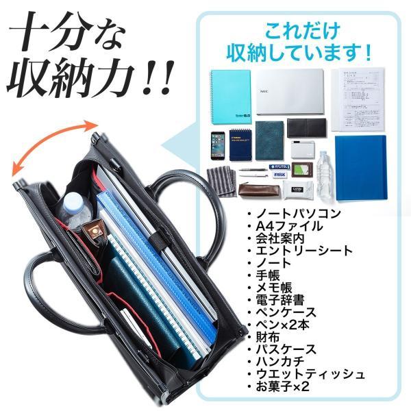 ビジネスバッグ 2WAY パソコンバッグ 防水 撥水 メンズ ブリーフケース バック パソコン PC対応(即納)|sanwadirect|05