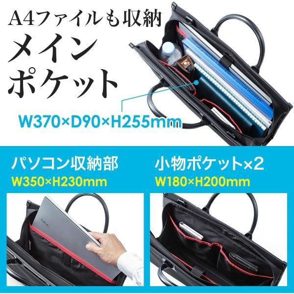 ビジネスバッグ 2WAY パソコンバッグ 防水 撥水 メンズ ブリーフケース バック パソコン PC対応(即納)|sanwadirect|06