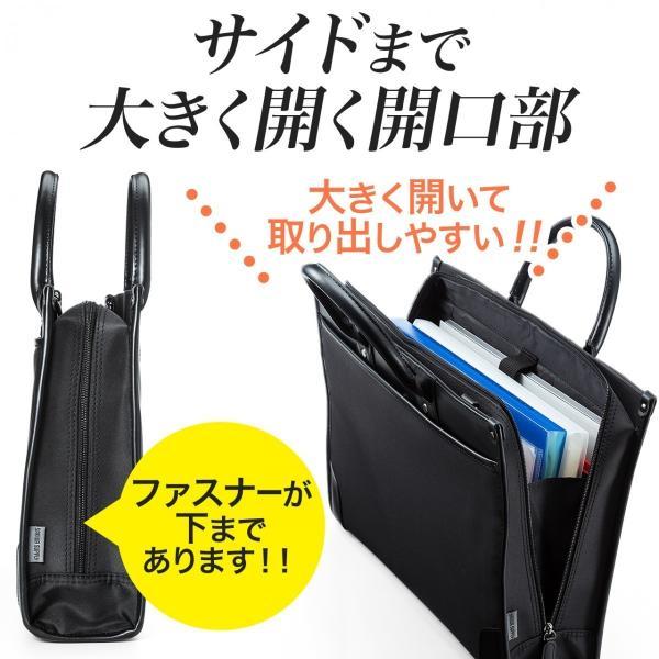 ビジネスバッグ 2WAY パソコンバッグ 防水 撥水 メンズ ブリーフケース バック パソコン PC対応(即納)|sanwadirect|07