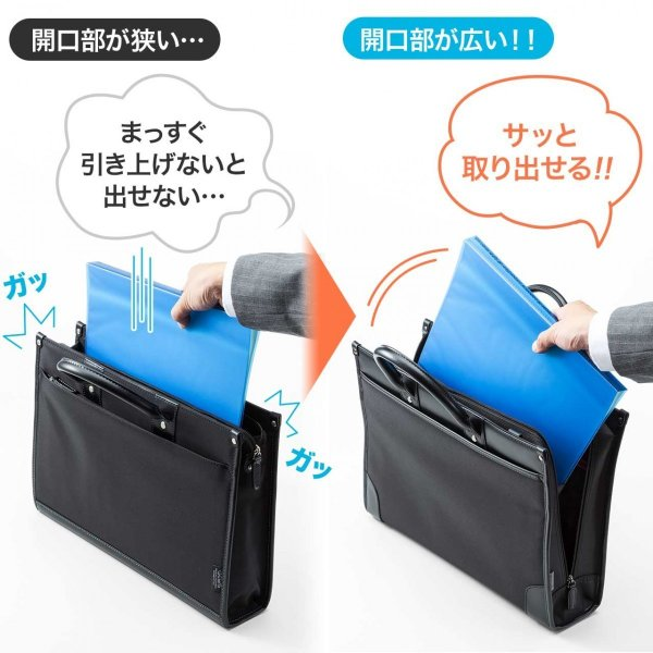ビジネスバッグ 2WAY パソコンバッグ 防水 撥水 メンズ ブリーフケース バック パソコン PC対応(即納)|sanwadirect|08