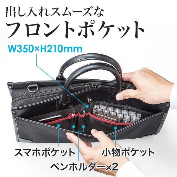 ビジネスバッグ 2WAY パソコンバッグ 防水 撥水 メンズ ブリーフケース バック パソコン PC対応(即納)|sanwadirect|09