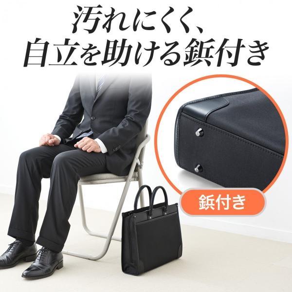 ビジネスバッグ 2WAY パソコンバッグ 防水 撥水 メンズ ブリーフケース バック パソコン PC対応(即納)|sanwadirect|10