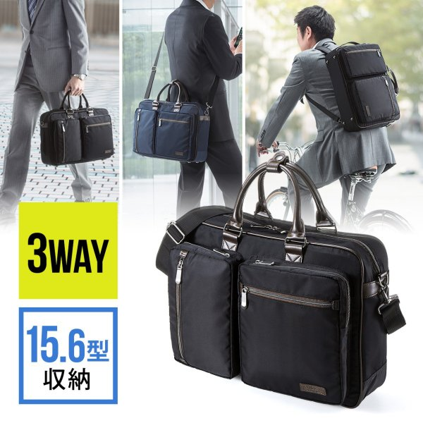 ビジネスバッグ 3WAY メンズ リュック 軽量 スリム 通勤 ビジネスバック(即納)|sanwadirect|21