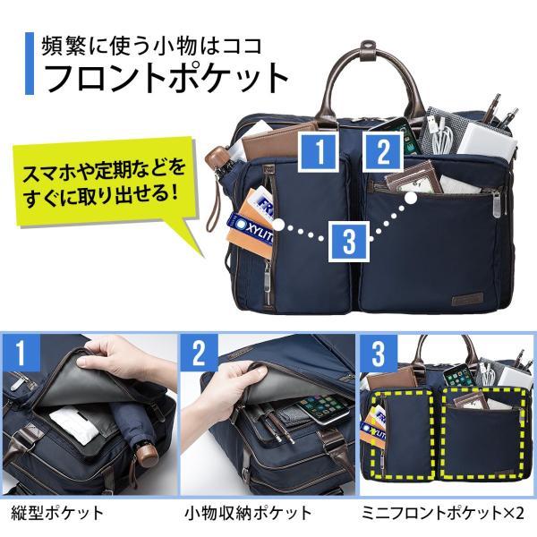 ビジネスバッグ 3WAY メンズ リュック 軽量 スリム 通勤 ビジネスバック(即納)|sanwadirect|04