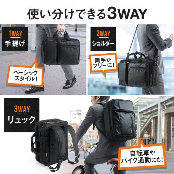 ビジネスバッグ 3WAY メンズ 大容量 リュック 防水 撥水 アルファ バック(即納)|sanwadirect|03