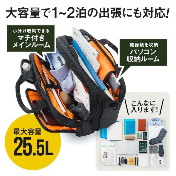ビジネスバッグ 3WAY メンズ 大容量 リュック 防水 撥水 アルファ バック(即納)|sanwadirect|04