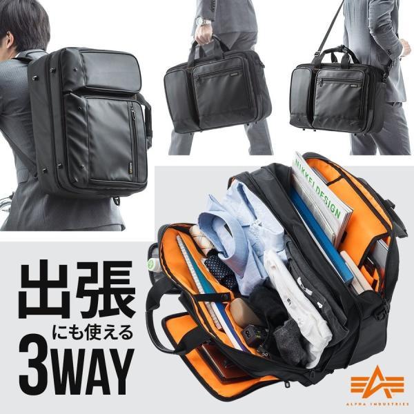 ビジネスバッグ メンズ 大容量 3way リュック バッグ 簡易防水 撥水 ビジネスリュック 軽量 3WAY アルファ バック(即納) sanwadirect
