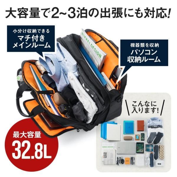 ビジネスバッグ 3way メンズ 大容量 リュック 3WAY バッグ 防水 撥水 ビジネスリュック 軽量 アルファ バック(即納)|sanwadirect|02