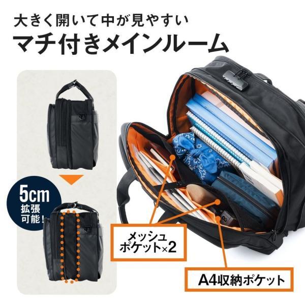 ビジネスバッグ 3way メンズ 大容量 リュック 3WAY バッグ 防水 撥水 ビジネスリュック 軽量 アルファ バック(即納)|sanwadirect|03