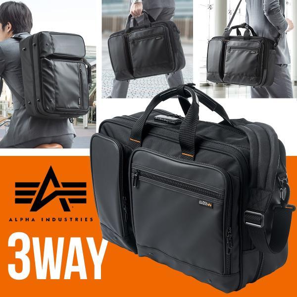 ビジネスバッグ 3way メンズ 大容量 リュック 3WAY バッグ 防水 撥水 ビジネスリュック 軽量 アルファ バック(即納)|sanwadirect|21