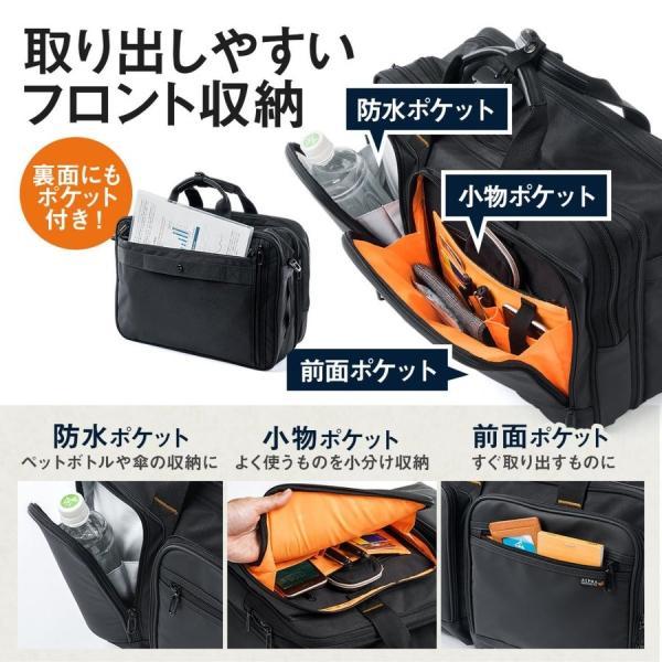 ビジネスバッグ 3way メンズ 大容量 リュック 3WAY バッグ 防水 撥水 ビジネスリュック 軽量 アルファ バック(即納)|sanwadirect|04