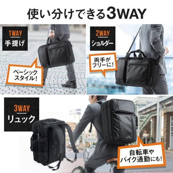 ビジネスバッグ 3way メンズ 大容量 リュック 3WAY バッグ 防水 撥水 ビジネスリュック 軽量 アルファ バック(即納)|sanwadirect|05