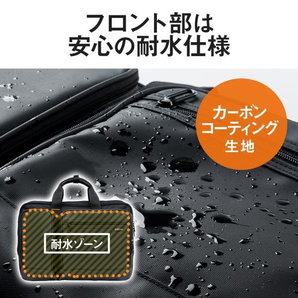 ビジネスバッグ メンズ 大容量 3way リュック バッグ 簡易防水 撥水 ビジネスリュック 軽量 3WAY アルファ バック(即納) sanwadirect 07