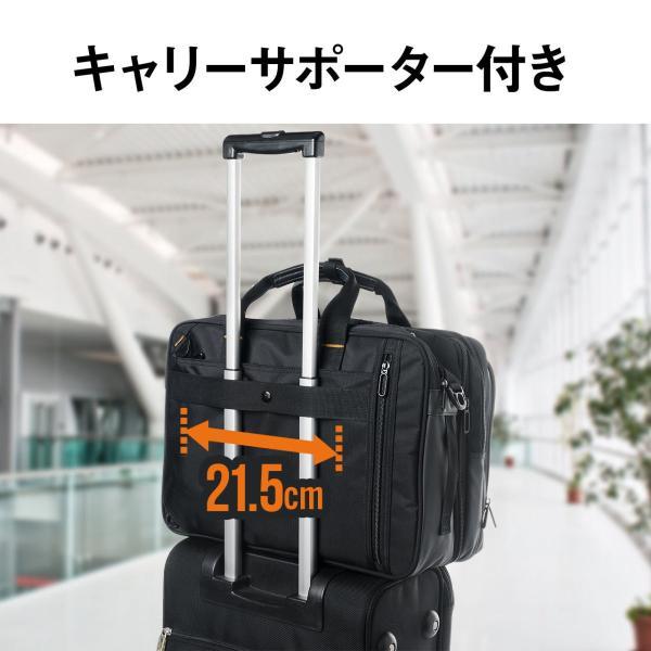 ビジネスバッグ 3way メンズ 大容量 リュック 3WAY バッグ 防水 撥水 ビジネスリュック 軽量 アルファ バック(即納)|sanwadirect|08