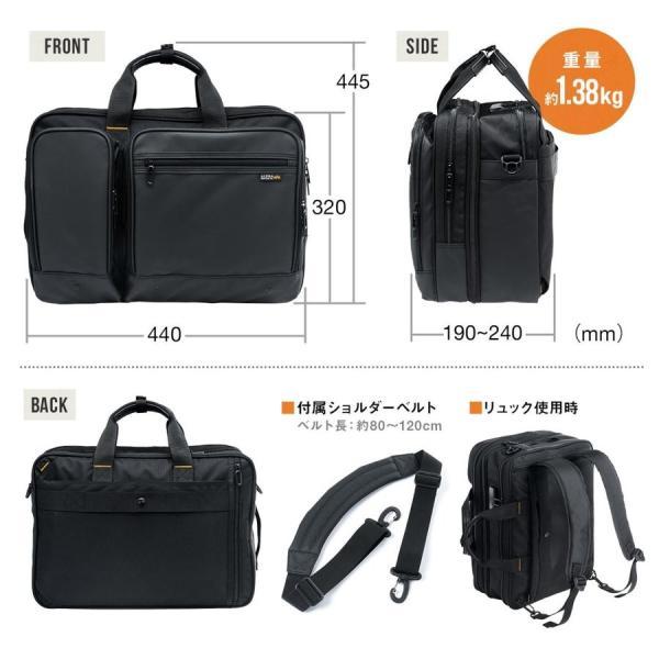 ビジネスバッグ 3way メンズ 大容量 リュック 3WAY バッグ 防水 撥水 ビジネスリュック 軽量 アルファ バック(即納)|sanwadirect|10