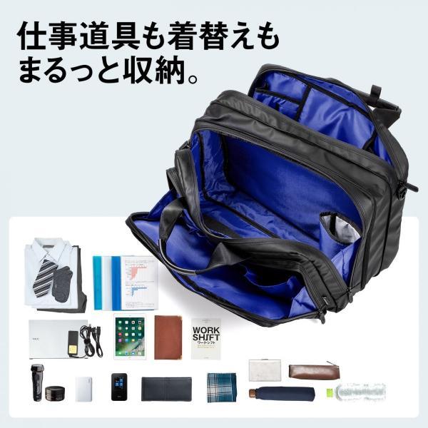 3WAY ビジネスバッグ パソコン メンズ 大容量 リュック 簡易防水 耐水 バック PC対応(即納) sanwadirect 02