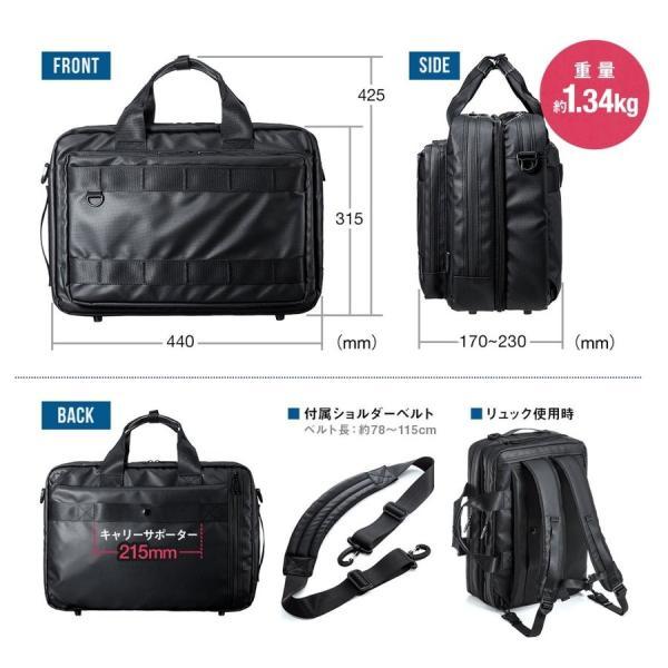 3WAY ビジネスバッグ パソコン メンズ 大容量 リュック 簡易防水 耐水 バック PC対応(即納) sanwadirect 12