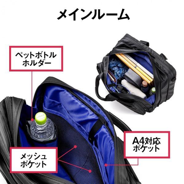 3WAY ビジネスバッグ パソコン メンズ 大容量 リュック 簡易防水 耐水 バック PC対応(即納) sanwadirect 03
