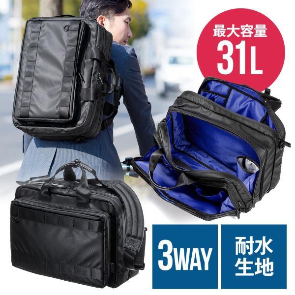 3WAY ビジネスバッグ パソコン メンズ 大容量 リュック 簡易防水 耐水 バック PC対応(即納) sanwadirect 21