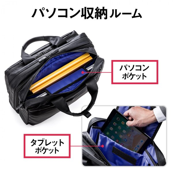 3WAY ビジネスバッグ パソコン メンズ 大容量 リュック 簡易防水 耐水 バック PC対応(即納) sanwadirect 04