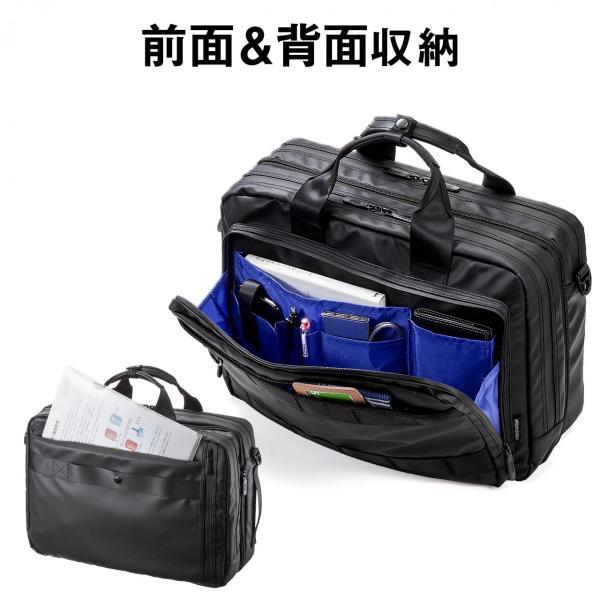 3WAY ビジネスバッグ パソコン メンズ 大容量 リュック 簡易防水 耐水 バック PC対応(即納) sanwadirect 05