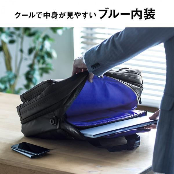 3WAY ビジネスバッグ パソコン メンズ 大容量 リュック 簡易防水 耐水 バック PC対応(即納) sanwadirect 07