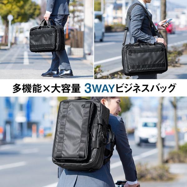 3WAY ビジネスバッグ パソコン メンズ 大容量 リュック 簡易防水 耐水 バック PC対応(即納) sanwadirect 09